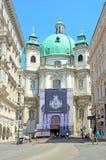 Vienna, Austria Stock Photos