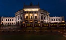VIENNA, AUSTRIA - MAY 17, 2016: Beautiful view of historic Royalty Free Stock Image