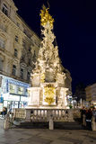 VIENNA, AUSTRIA - MAY 17, 2016: Photo view Stock Image