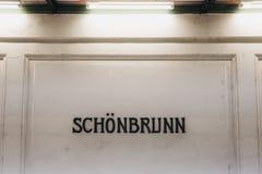 Station name sign inside Schonbrunn station in Vienna, Austria. Vienna, Austria - November 25, 2018: Station name sign inside Schonbrunn station in Vienna stock photo