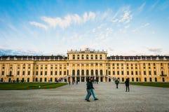 VIENNA, AUSTRIA: Novembert 2015, Tourists stroll along the groun Royalty Free Stock Photos