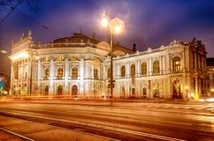 Vienna Bibliothek Royalty Free Stock Images