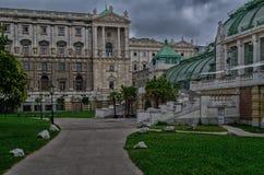 Vienna museum garden Stock Image