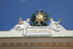 Vienna. Coat of arms on a facade Royalty Free Stock Photography