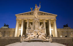 Vienna - Detail of Pallas Athena fountain Stock Photography