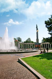 Vienna Hochstrahlbrunnen fountain Stock Images