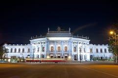 Vienna Hofburgtheater. Vienna, Austria - K.K. Hofburgtheater at night in long exposure Stock Photos