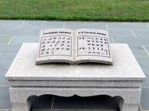 Vienna Korean Bell Garden The Korean Alphabet 2016 Royalty Free Stock Photo