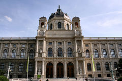 Vienna landmark museum royalty free stock photo