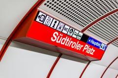 Vienna Metro Subway, Austria Stock Image