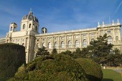 Vienna museum Stock Image