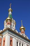 Vienna Orthodox cathedral Royalty Free Stock Image