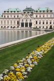 Vienna palace Stock Photo