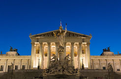 Vienna Parliament Royalty Free Stock Photo