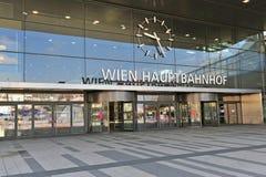 Vienna railway station Stock Images