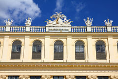 Vienna - Schoenbrunn Royalty Free Stock Images