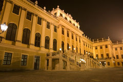 Vienna - Schonbrunn palace Royalty Free Stock Photography