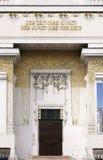 Vienna Secession Stock Photo