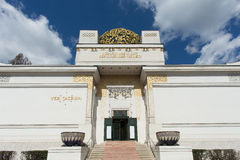 Vienna Secession Royalty Free Stock Photo