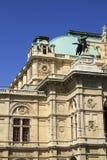 The Vienna State Opera Stock Image