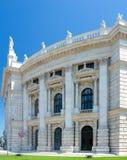 Vienna State Opera (circa 1869), fragment. Vienna, Austria Royalty Free Stock Image