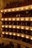 Vienna State Opera - interior Stock Images