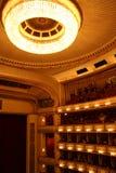 Vienna State Opera - interior Stock Image