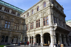 Vienna State Opera Stock Photos