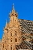 Vienna Stephansdom Stock Photos