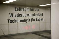 Vienna U-Bahn art work Royalty Free Stock Photo