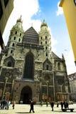 Vienne #44 Image libre de droits