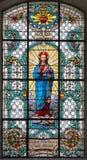 VIENNE, AUTRICHE - 19 DÉCEMBRE 2016 : Le coeur de Jésus sur le verre souillé de l'église Mariahilfer Kirche photo libre de droits