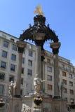 Vienne, Autriche pendant l'année 2011 Photos libres de droits