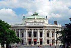 Vienne - Burgtheater Photo stock