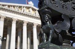 Vienne - groupe d'emprie Photo libre de droits