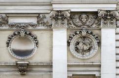 Vienne Kunstlerhaus, détail images stock