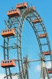 Viennese ferris wheel in the capital of Austria Stock Photo