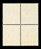 Vier leere Briefmarken Stockbild