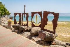 Vier metaalbeeldhouwwerken in Ginosar dichtbij Overzees van Galilee, Israël Stock Afbeelding