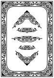 Vier Schneeflocken auf weißem Hintergrund Lizenzfreies Stockfoto