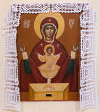 Vierge Mary Jesus Icon Images libres de droits