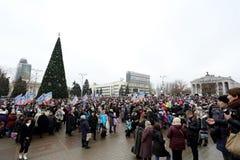 Viering van de Internationale Dag van Solidariteit in Donetsk  Royalty-vrije Stock Fotografie