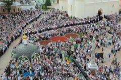 Viering van de 700ste verjaardag van de verjaardag van St Serg Royalty-vrije Stock Foto