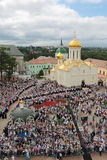 Viering van de 700ste verjaardag van de verjaardag van St Serg Stock Afbeeldingen