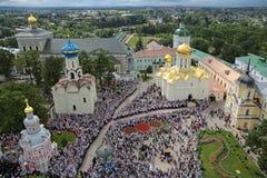Viering van de 700ste verjaardag van de verjaardag van St Serg Stock Foto