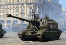 Viering van de 70Th Verjaardag van Victory Day Russische zware gemotoriseerde 152 mm-houwitser 2S19 msta-S Stock Afbeelding