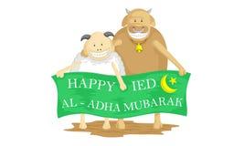 Viering van Islamitische godsdienst vector illustratie