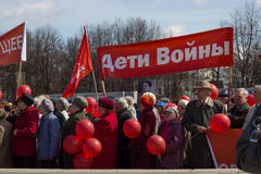 Viering van 1 Mei (de Dag van Internationale Arbeiders) in Rusland Royalty-vrije Stock Afbeeldingen