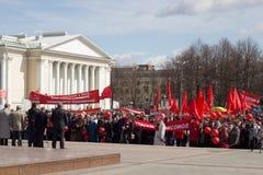 Viering van 1 Mei in Rusland Stock Afbeelding