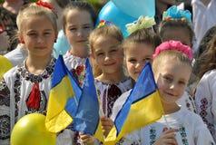 Viering van Oekraïens Borduurwerk Day_5 Stock Afbeelding
